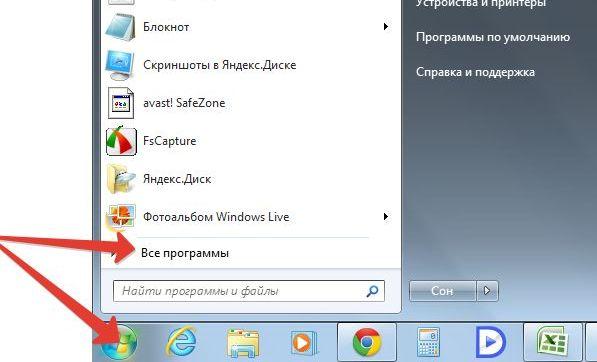 Программы текстовый редактор ворд