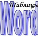 word4-1
