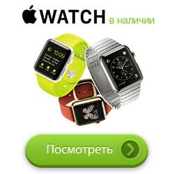 iTovari_250x250 (1)