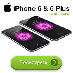 iTovari_250x250