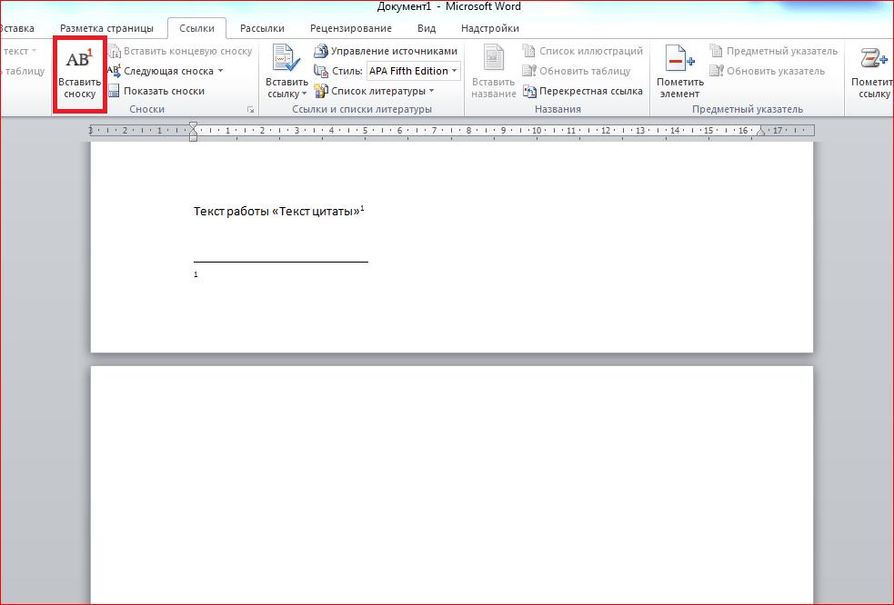 Как сделать ссылки на консультант плюс