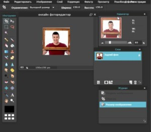 рабочее окно Pixlr Editor