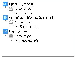 язык добавлен