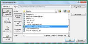 Гиперссылка на исходный файл