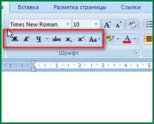 Выделение символов