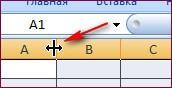 Работа в Excel. Создание таблиц в Excel