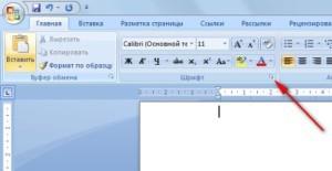 панель инструментов шрифт