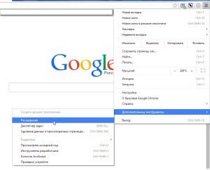 как найти гугл документы